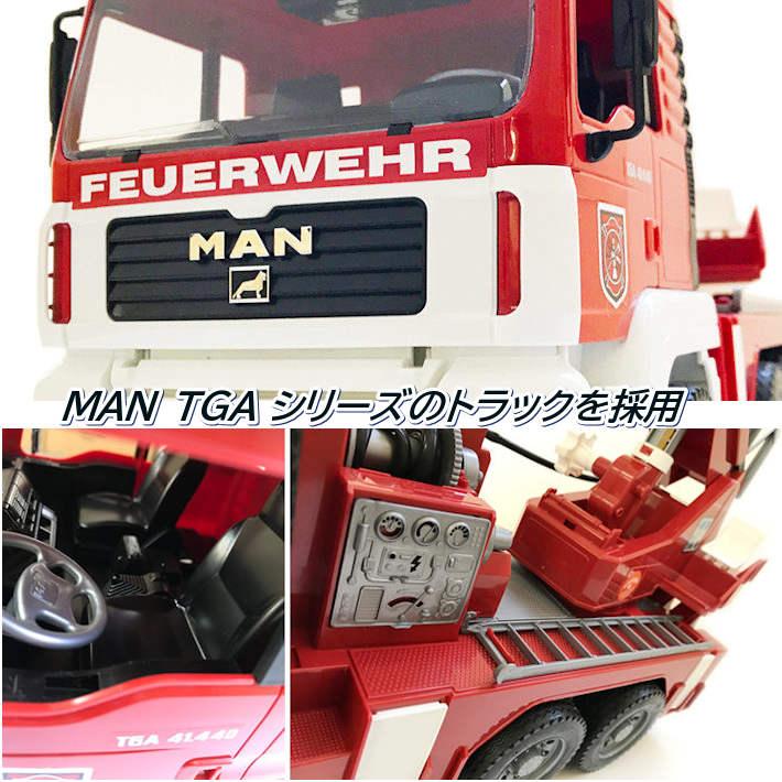 buderブルーダーMAN消防車 bz02771 MAN TGA