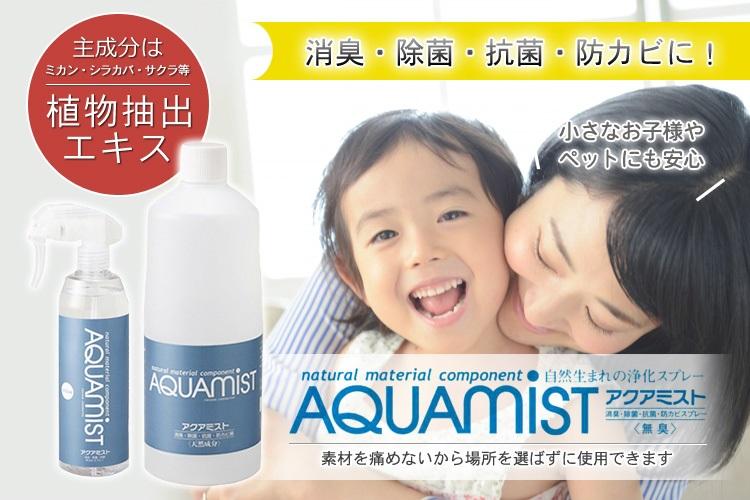 aqua 01
