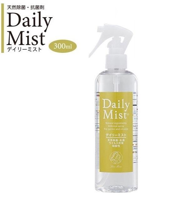 吹きかけるだけ強力除菌デイリーミスト300ml 天然成分100%の強力除菌フリーマムDailyMistウイルス対策