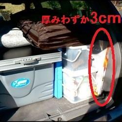 DLJ ノートブックSS ダイレクトデザイン