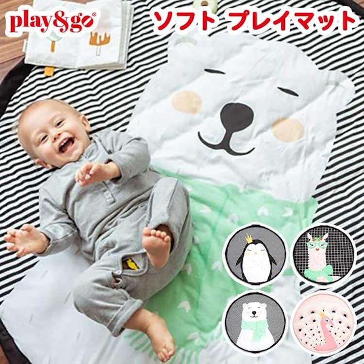 play&go soft プレイマット ベビーマットtop6