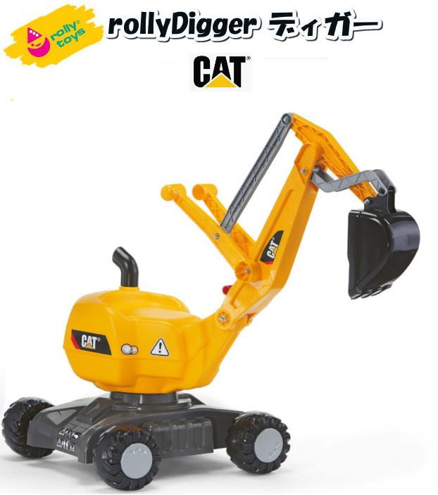 ディガーCAT digger rollytoys RT421015